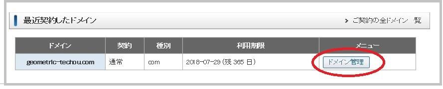 f:id:kotsukotsu-techou:20170806140846j:plain