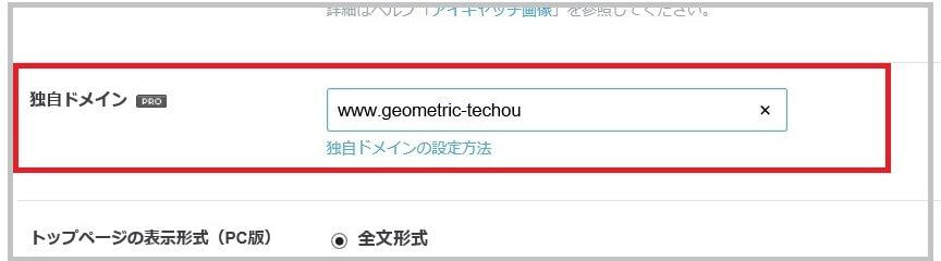 f:id:kotsukotsu-techou:20170806145351j:plain