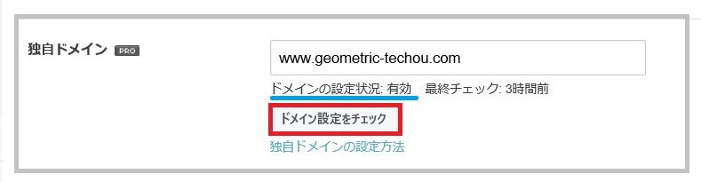 f:id:kotsukotsu-techou:20170806145824j:plain