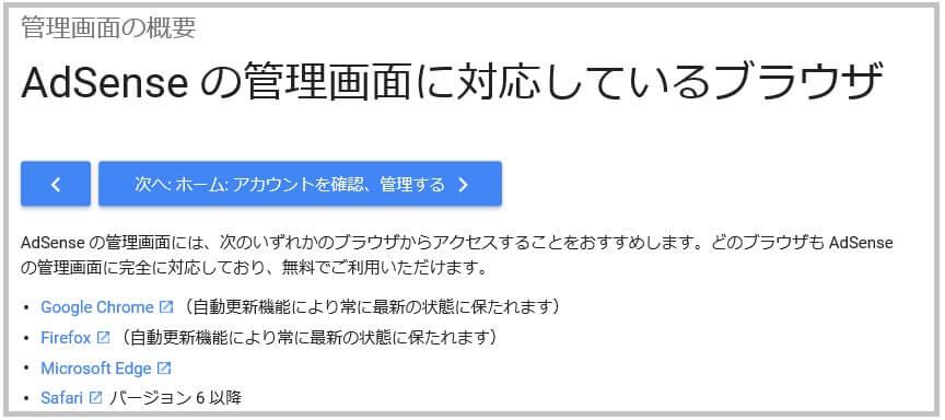 f:id:kotsukotsu-techou:20170816145454j:plain