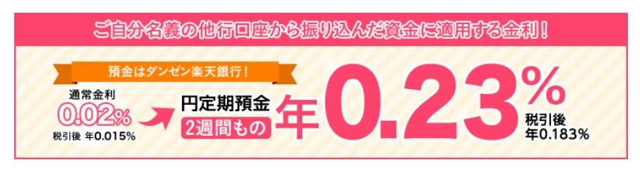 f:id:kotsukotsu-techou:20170818003126j:plain