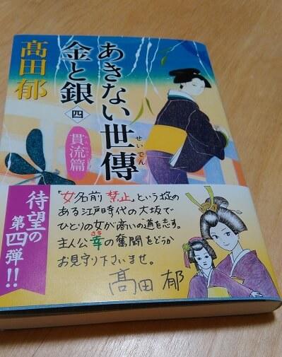 f:id:kotsukotsu-techou:20170823213251j:plain