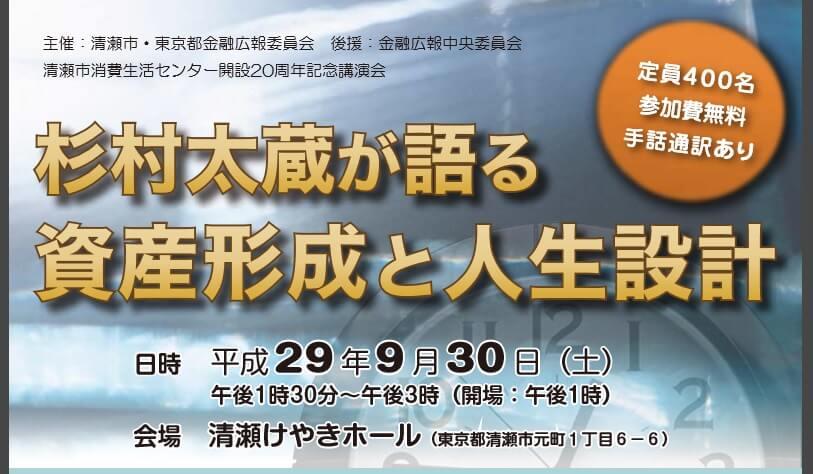 f:id:kotsukotsu-techou:20170905233326j:plain