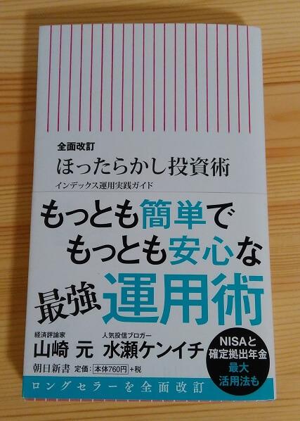 f:id:kotsukotsu-techou:20170918015441j:plain