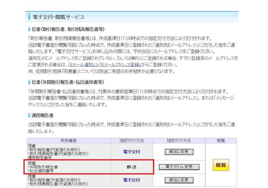 f:id:kotsukotsu-techou:20171030003842j:plain