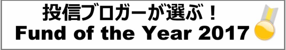 f:id:kotsukotsu-techou:20171126163623j:plain