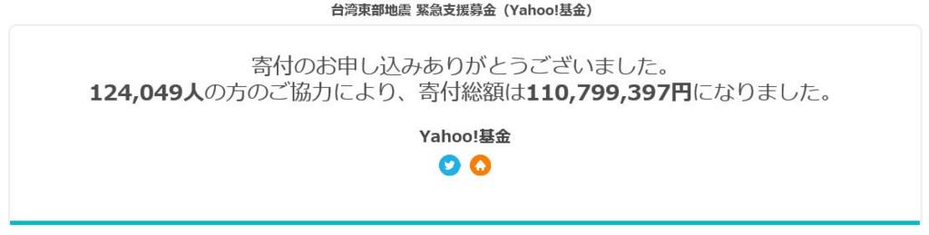 f:id:kotsukotsu-techou:20180211161535j:plain