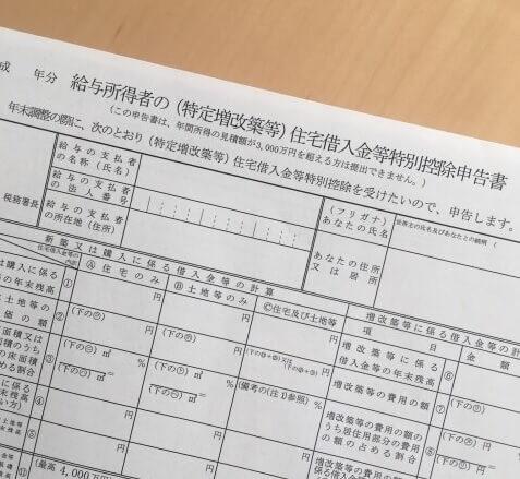 f:id:kotsukotsu-techou:20180226015003j:plain