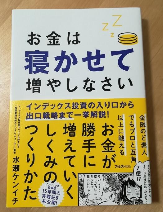 f:id:kotsukotsu-techou:20180331102809j:plain