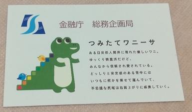 f:id:kotsukotsu-techou:20180519222216j:plain