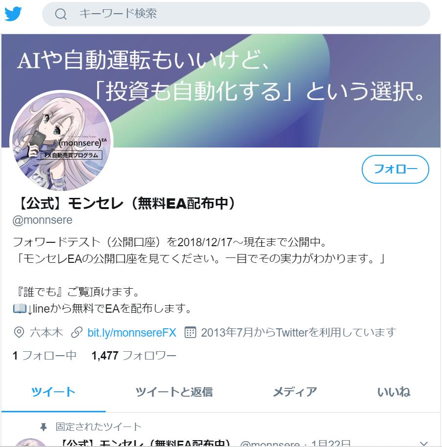 f:id:kotsukotsuKASEGU:20200209193515p:plain