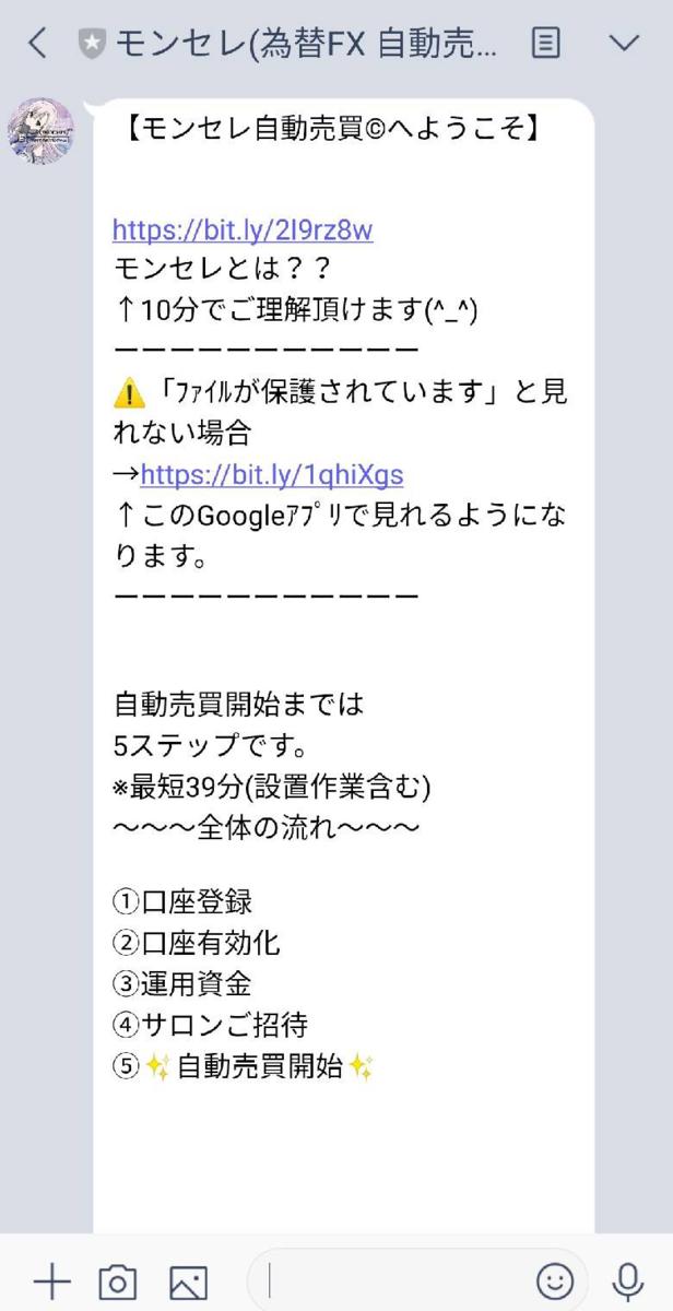 f:id:kotsukotsuKASEGU:20200210145419p:plain