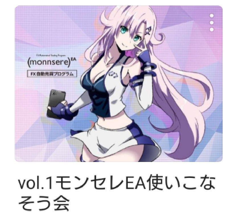 f:id:kotsukotsuKASEGU:20200210165013p:plain