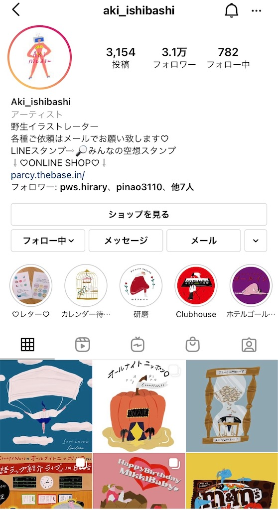 f:id:kotsukotsu_tocchi:20210305230231j:plain