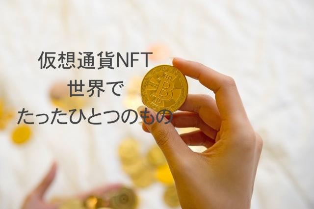 f:id:kotsukotsu_tocchi:20210330160548j:plain