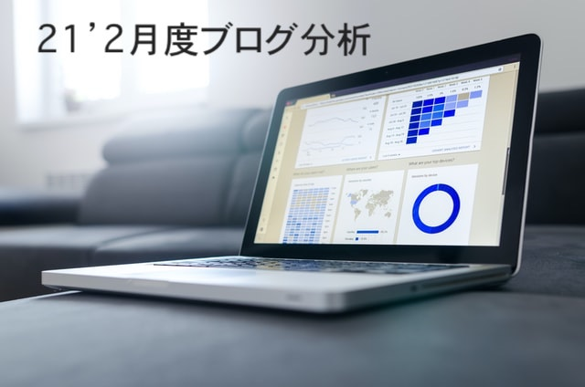 f:id:kotsukotsu_tocchi:20210331155938j:plain