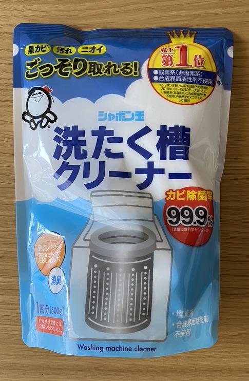 f:id:kotsukotsu_tocchi:20210414155857j:plain