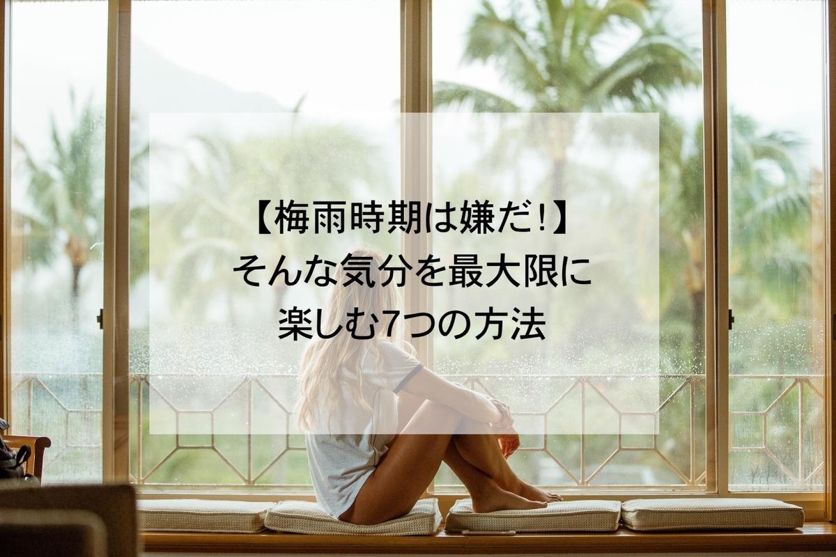 f:id:kotsukotsu_tocchi:20210521184020j:plain
