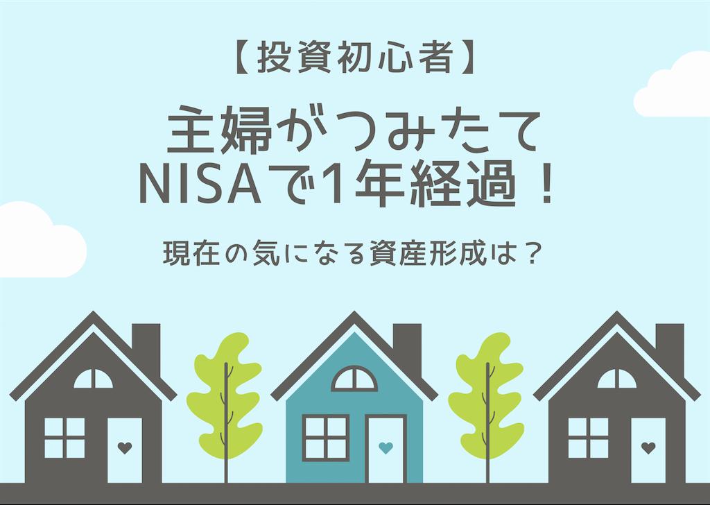 f:id:kotsukotsu_tocchi:20210804222555p:image