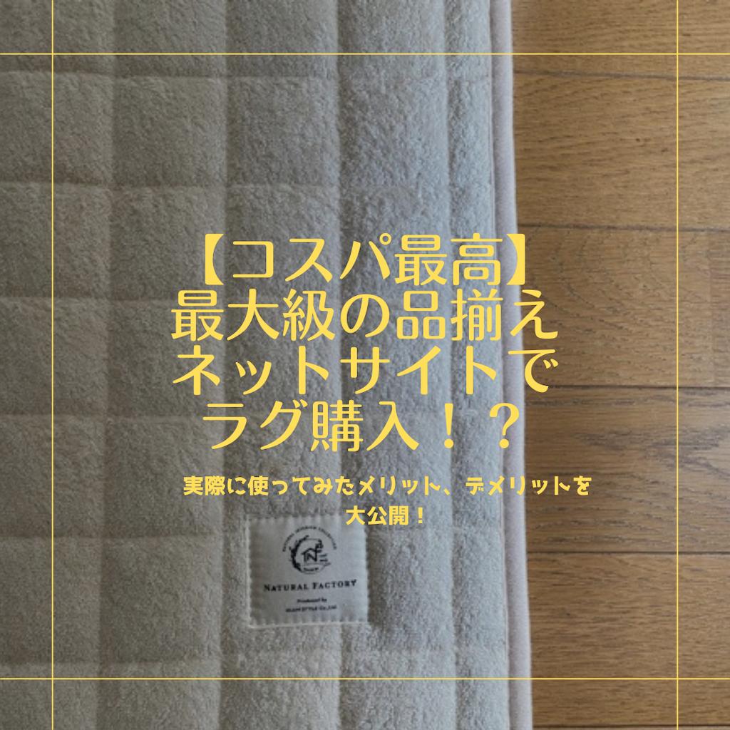 f:id:kotsukotsu_tocchi:20210819125842p:image