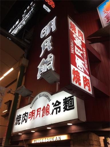 f:id:kotsuna:20161024151848j:image