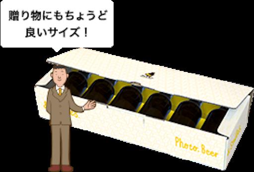 f:id:kotsuna:20161102122427p:image