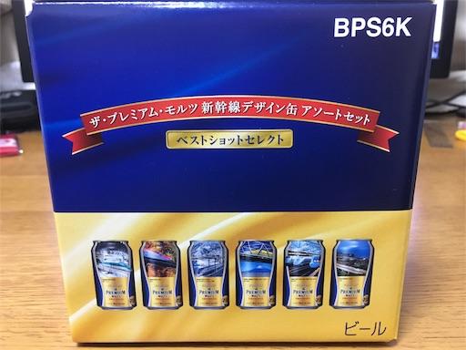 f:id:kotsuna:20161109223445j:image