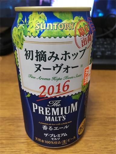 f:id:kotsuna:20161116230240j:image