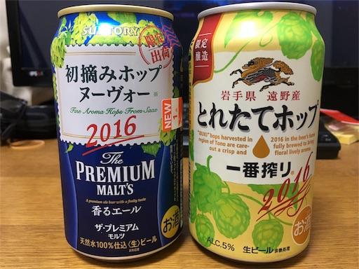 f:id:kotsuna:20161117054202j:image