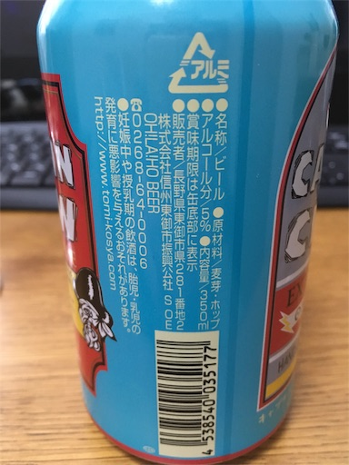 f:id:kotsuna:20170103162043j:image
