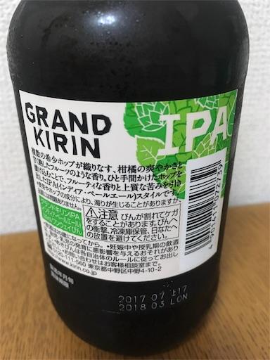 f:id:kotsuna:20170907204837j:image