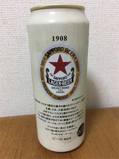 f:id:kotsuna:20170914191915j:image