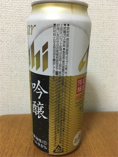 f:id:kotsuna:20171008174614j:image