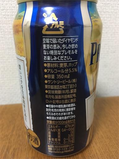 f:id:kotsuna:20180116224716j:image