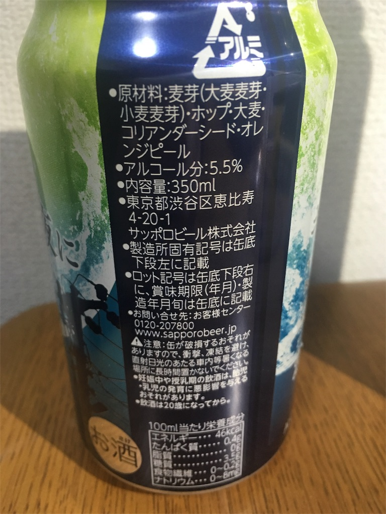 f:id:kotsuna:20180117222930j:image