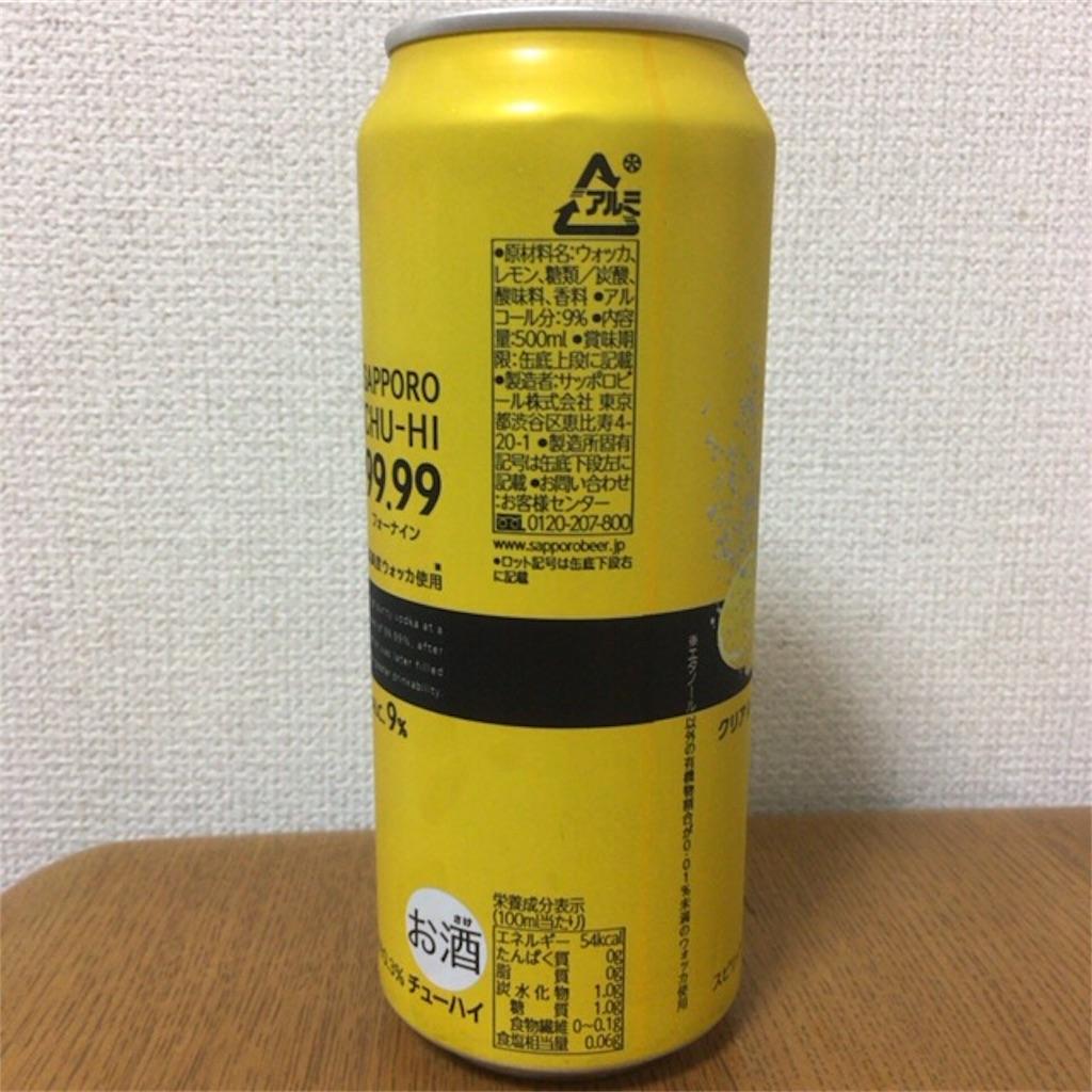 f:id:kotsuna:20180908223519j:image