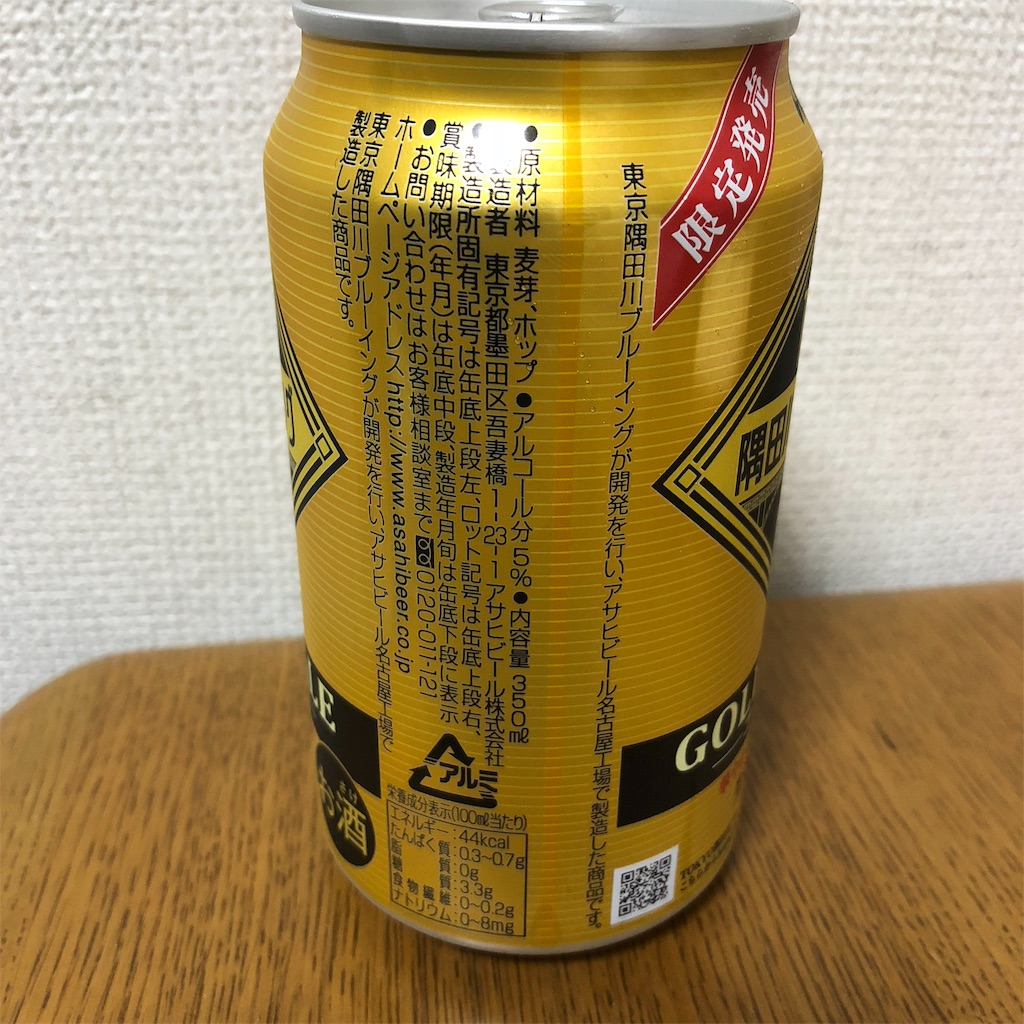f:id:kotsuna:20181108003947j:image