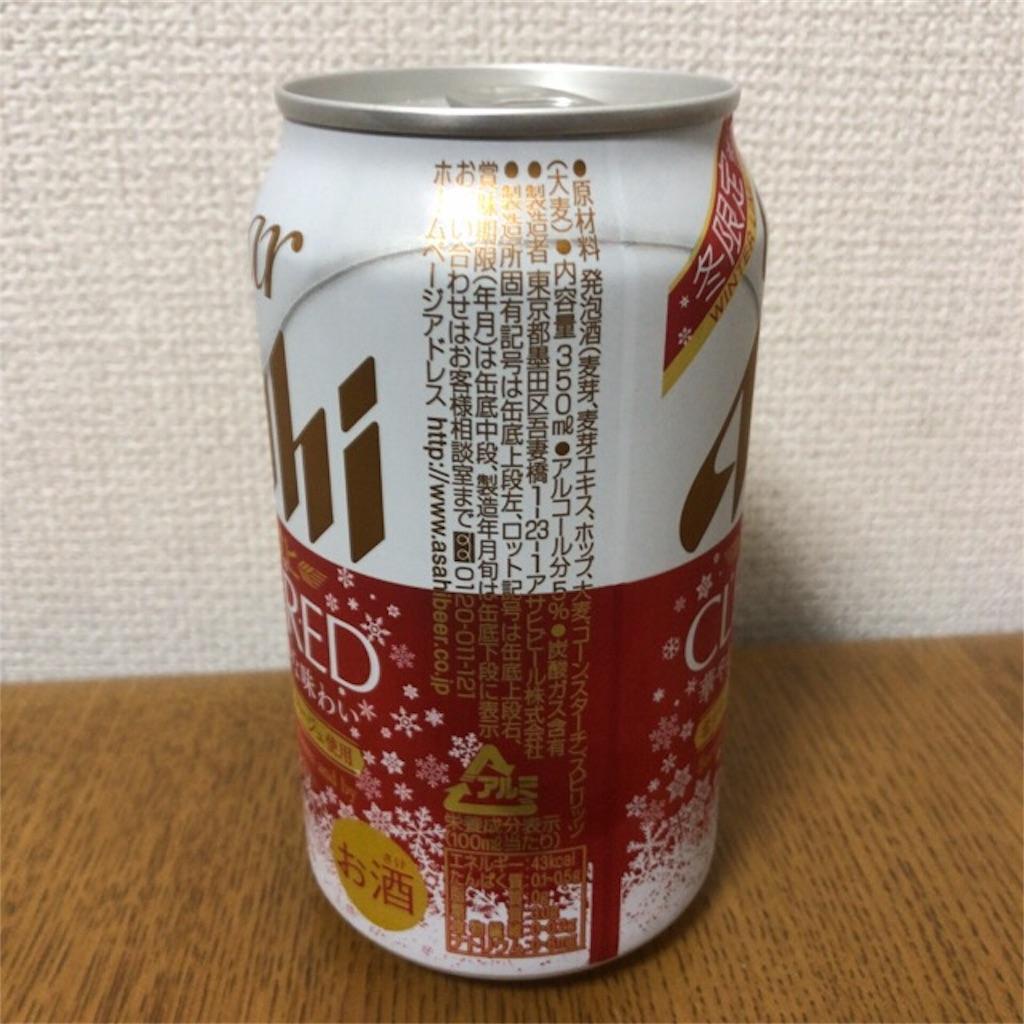 f:id:kotsuna:20181120232214j:image