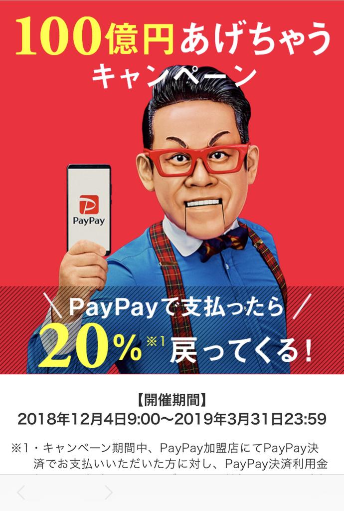 f:id:kotsuna:20181206202520j:plain