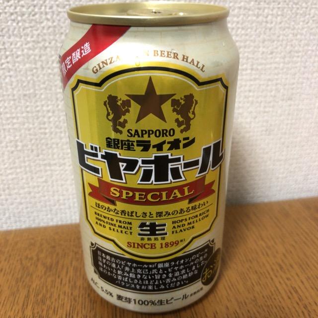 f:id:kotsuna:20181222175901j:plain
