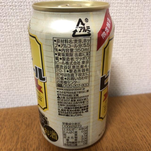 f:id:kotsuna:20181222175910j:plain