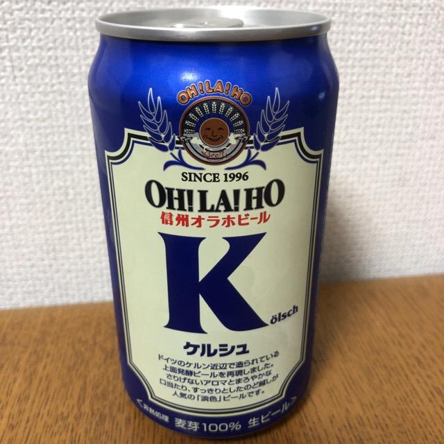 f:id:kotsuna:20181224193311j:plain