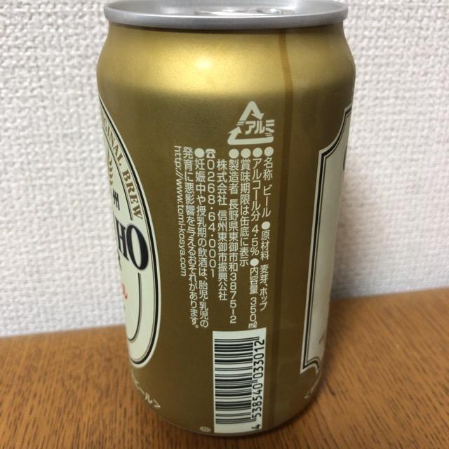 f:id:kotsuna:20181224211306j:plain