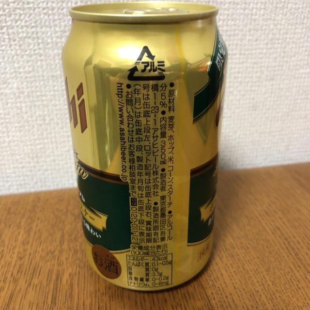 f:id:kotsuna:20190101214944j:plain