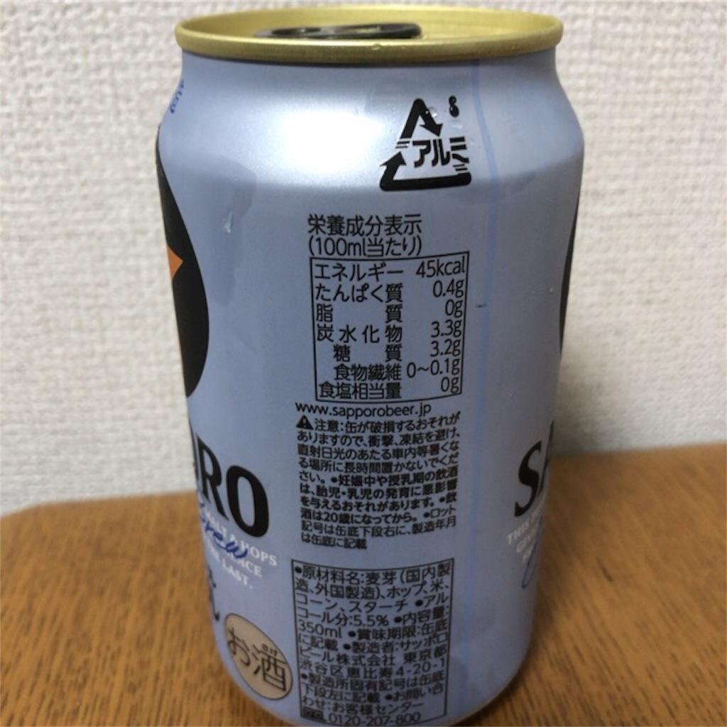 f:id:kotsuna:20190620125040j:image
