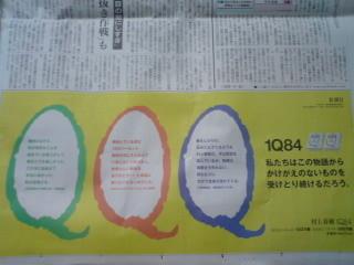 f:id:kotsunao:20090930073039j:image
