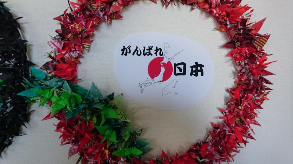 f:id:kotubu3x2:20160810231327j:plain