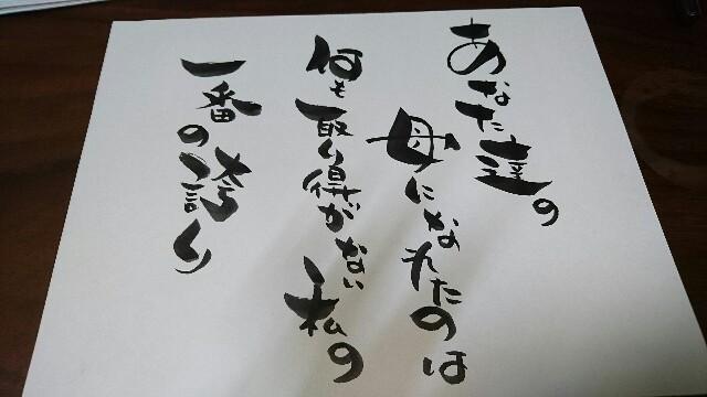f:id:kotubu3x2:20180116232124j:image