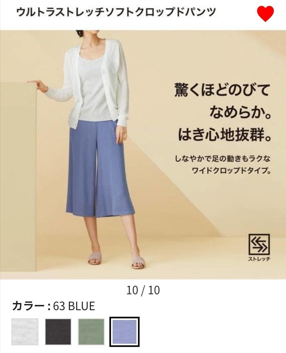 f:id:kotubutubu3253:20200216045059j:plain