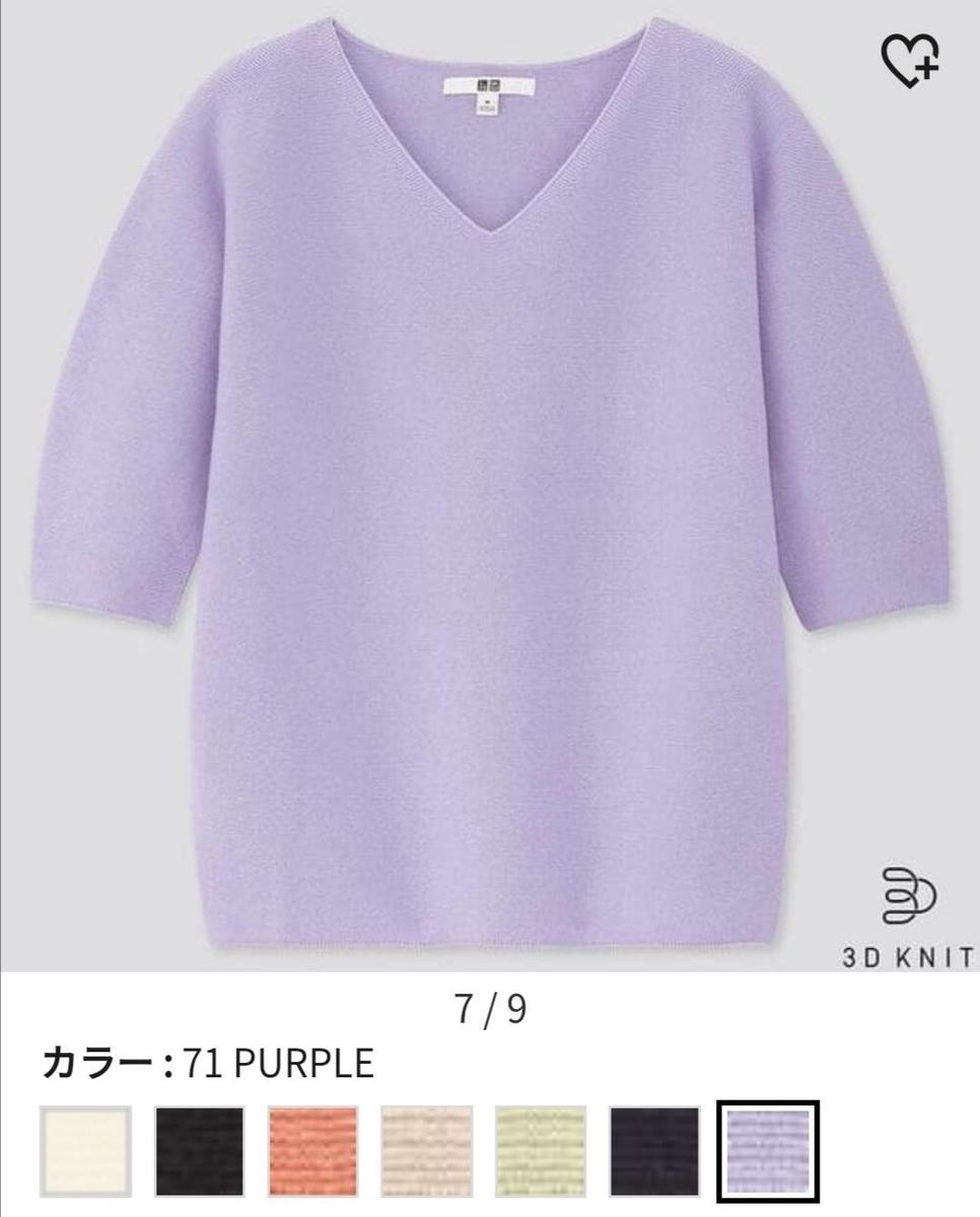 f:id:kotubutubu3253:20200402065547j:plain